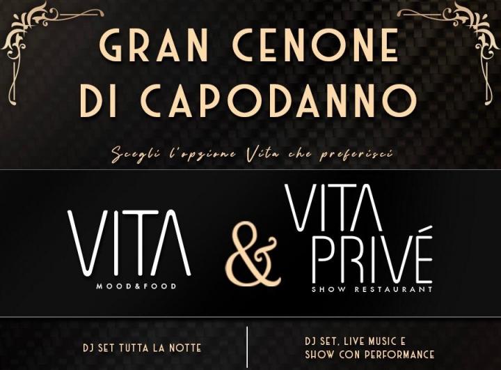 Cenone spettacolo Capodanno Vita Mood Brescia